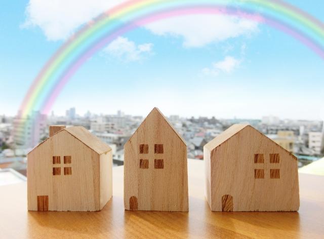宅建業登録